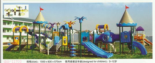 丰富的儿童游乐环境设计