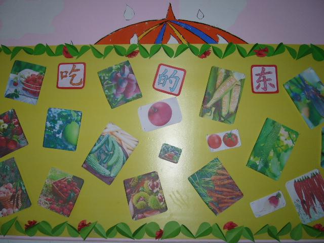 浅谈幼儿园班级环境创设的要点